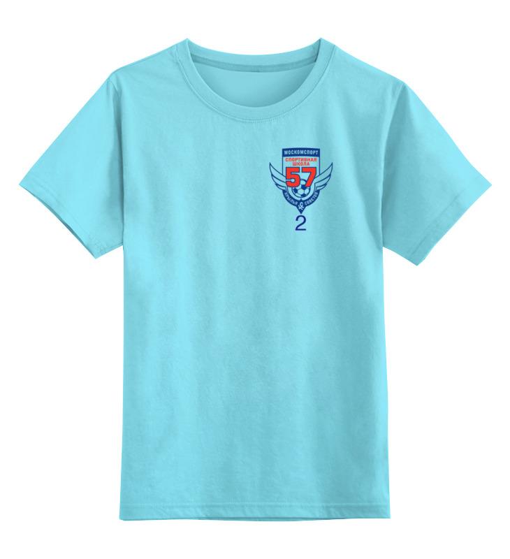 Детская футболка классическая унисекс Printio Фк крылья советов москва 2 500 советов любителю мастерить