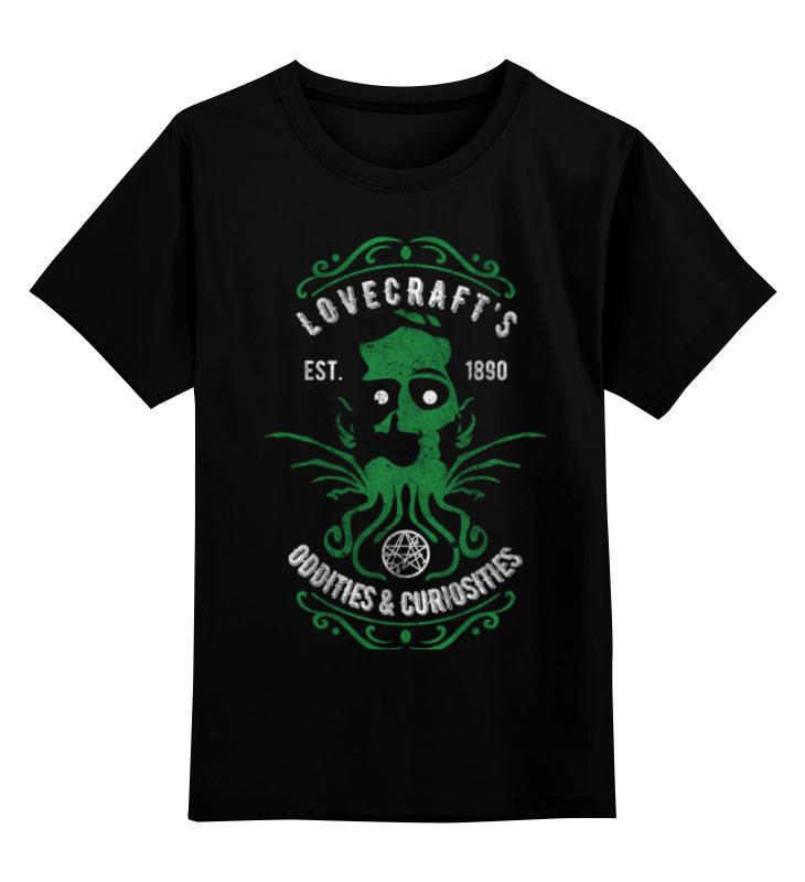 Детская футболка классическая унисекс Printio Лавкрафт футболка классическая printio лавкрафт