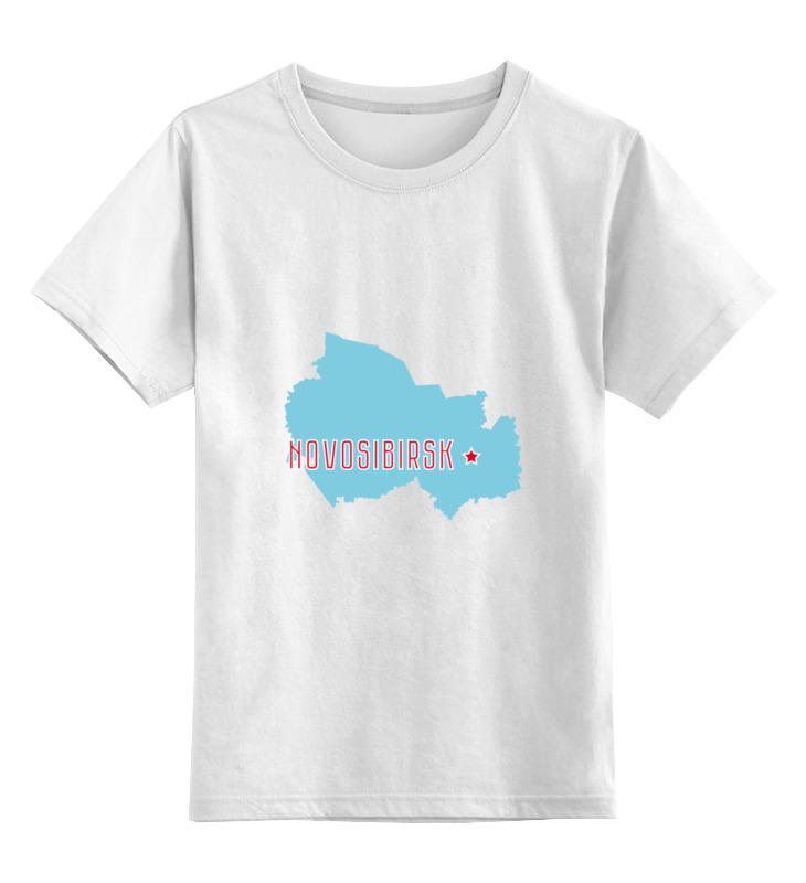 Детская футболка классическая унисекс Printio Новосибирская область. новосибирск