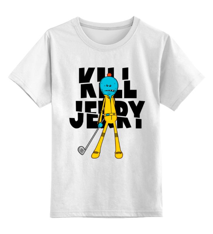 Детская футболка классическая унисекс Printio Мистер мисикс детская футболка классическая унисекс printio бегемот