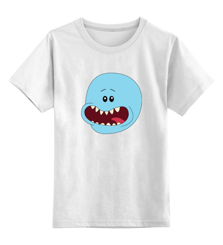 Детская футболка классическая унисекс Printio Mr. meeseeks (rick and morty)