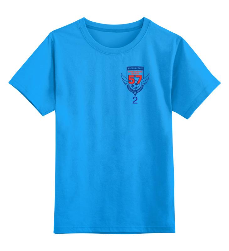 Детская футболка классическая унисекс Printio Фк крылья советов москва 2 толстовка wearcraft premium унисекс printio фк крылья советов москва 2
