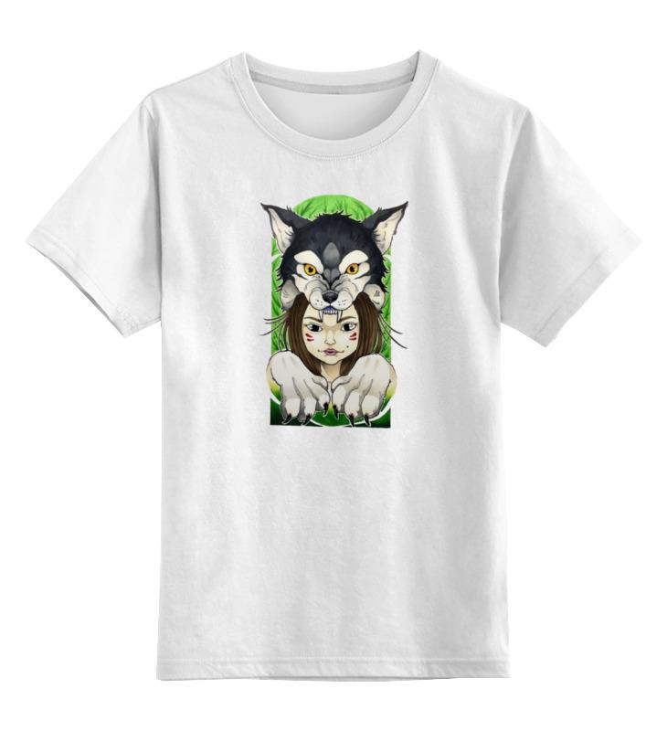 Детская футболка классическая унисекс Printio Девушка и волк детская футболка классическая унисекс printio девушка