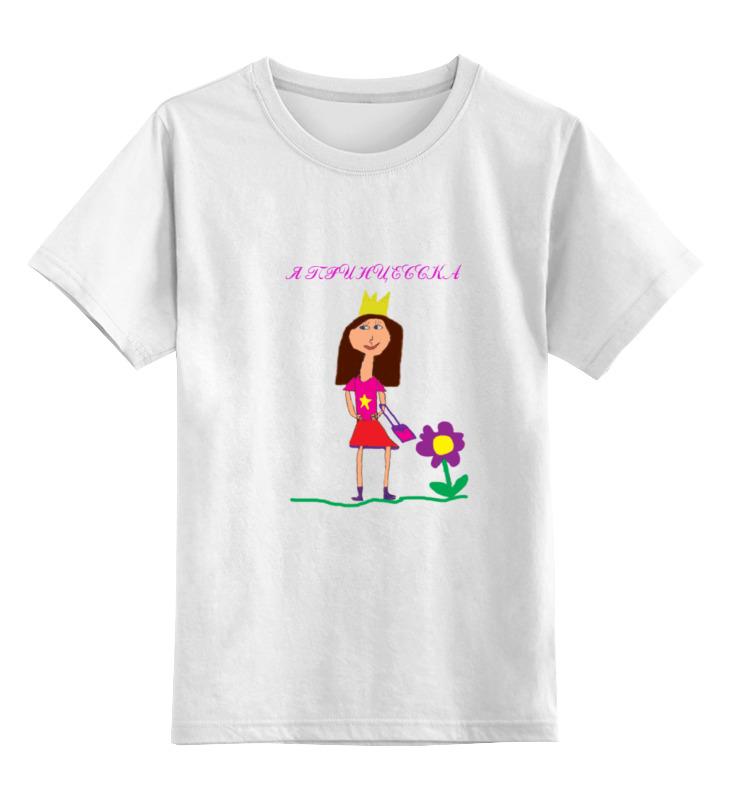 Детская футболка классическая унисекс Printio Я принцесска детская футболка классическая унисекс printio я покажу тебе мир
