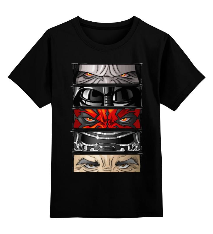 Детская футболка классическая унисекс Printio Звездные войны ( star wars ) детская футболка классическая унисекс printio дроиды звездные войны