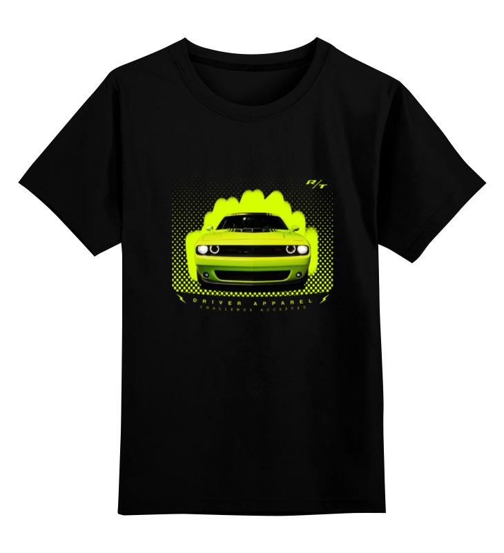 Детская футболка классическая унисекс Printio Dodge challenger rt лодка intex challenger k1 68305