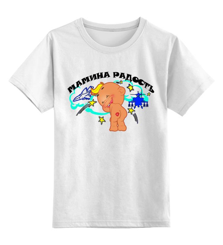 Детская футболка классическая унисекс Printio Радость велосипед novatrack juster 16 оранжевый