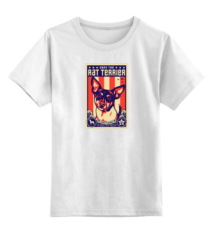 Детская футболка классическая унисекс Printio Собака: rat terrier