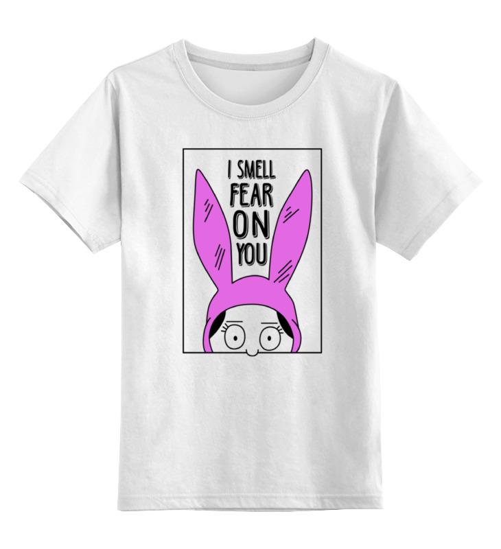 Детская футболка классическая унисекс Printio I smell fear on you straight talk on fear