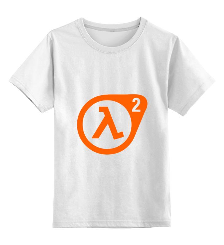 Детская футболка классическая унисекс Printio Half-life