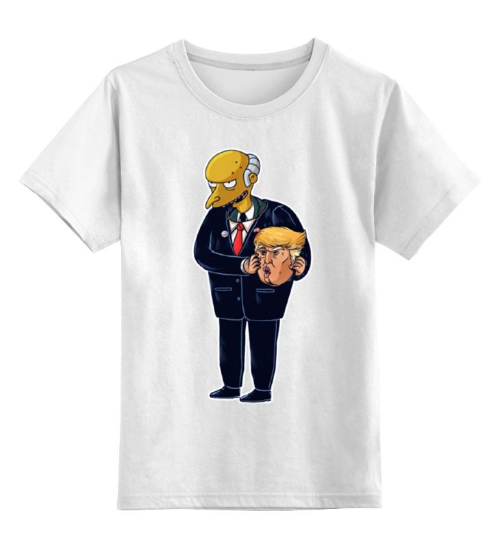 Детская футболка классическая унисекс Printio Кроссовер: бернс, трамп. кроссовер