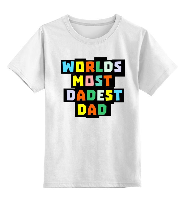 Детская футболка классическая унисекс Printio Самый лучший папа