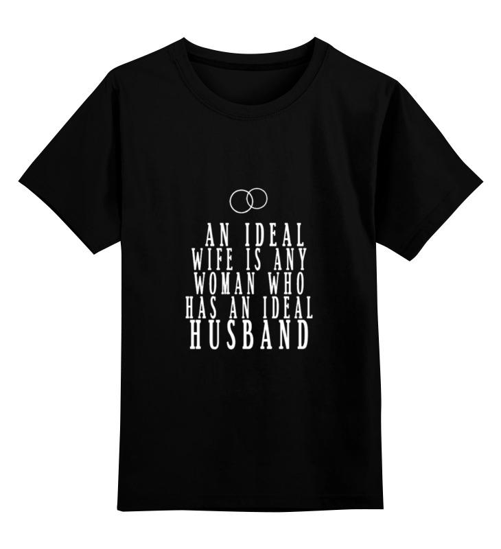 Детская футболка классическая унисекс Printio Идеальная жена an ideal husband level 3 cd