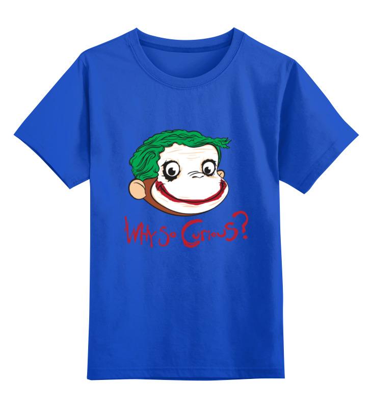 Детская футболка классическая унисекс Printio Почему такой серьезный? cd григорий лепс ты чего такой серьезный