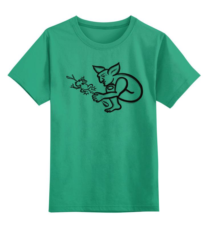 Printio Задумчивый тролль с лягушкой детская футболка классическая унисекс printio девочка тролль с сердечком