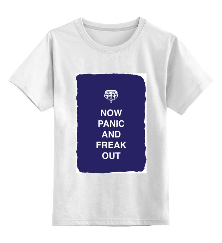 Детская футболка классическая унисекс Printio Now panic and freak out