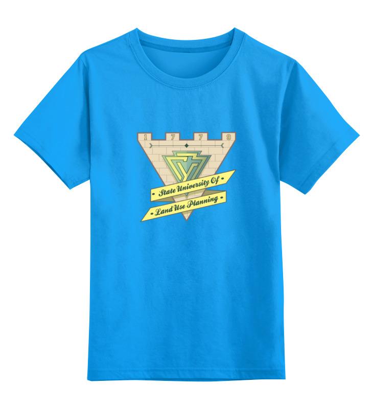 Детская футболка классическая унисекс Printio Футболка женская гуз футболка kidly футболка