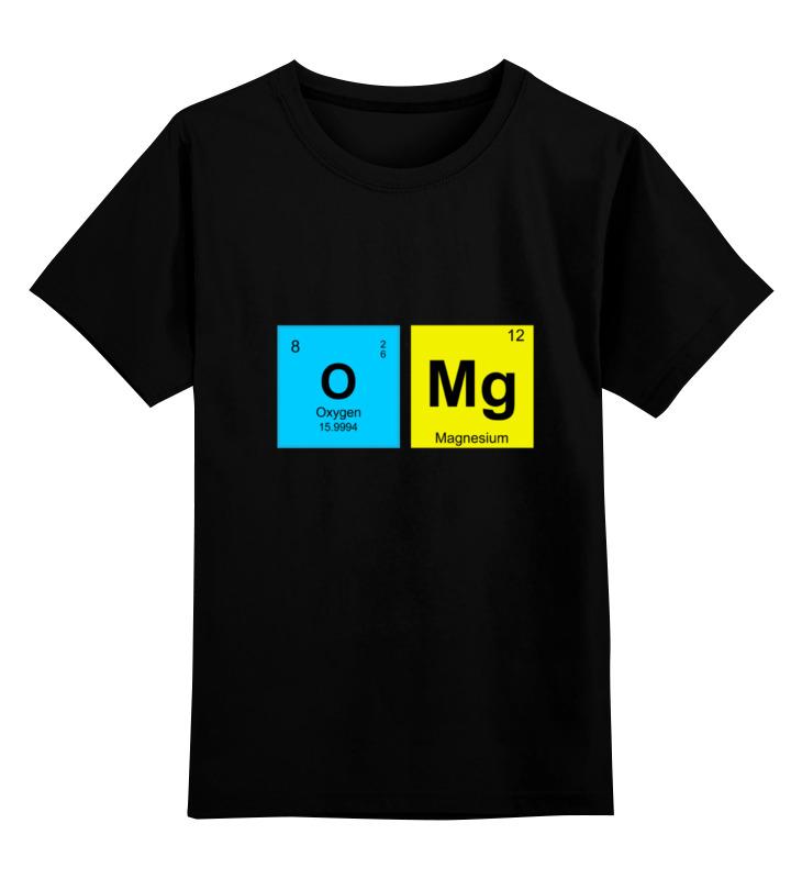 Детская футболка классическая унисекс Printio Omg! детская футболка классическая унисекс printio соник