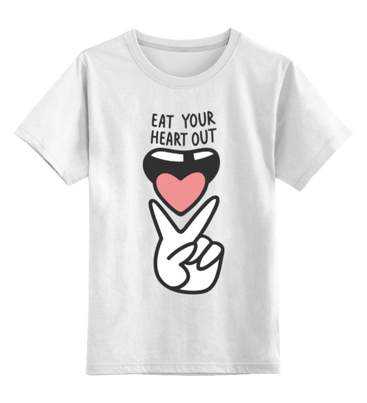 Детская футболка классическая унисекс Printio Съем твое сердце футболка твое футболка с кор рукавомбел s 1сорт