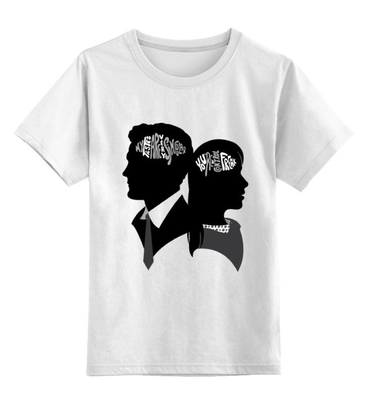 Детская футболка классическая унисекс Printio 50 оттенков серого (fifty shades of grey) майка классическая printio 50 оттенков серого fifty shades of grey