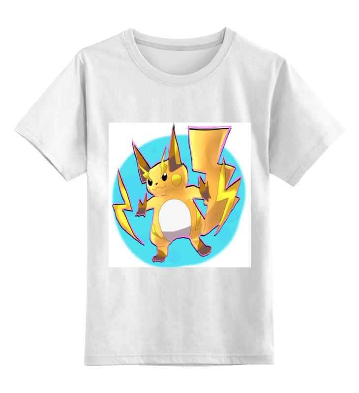 Детская футболка классическая унисекс Printio Мега райчу