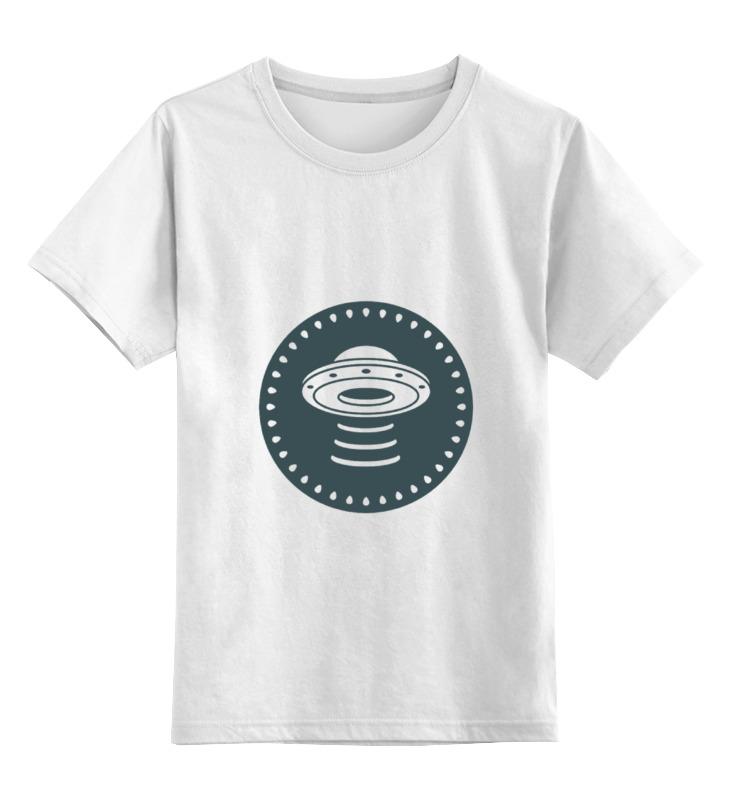 Детская футболка классическая унисекс Printio Неопознанный летающий объект