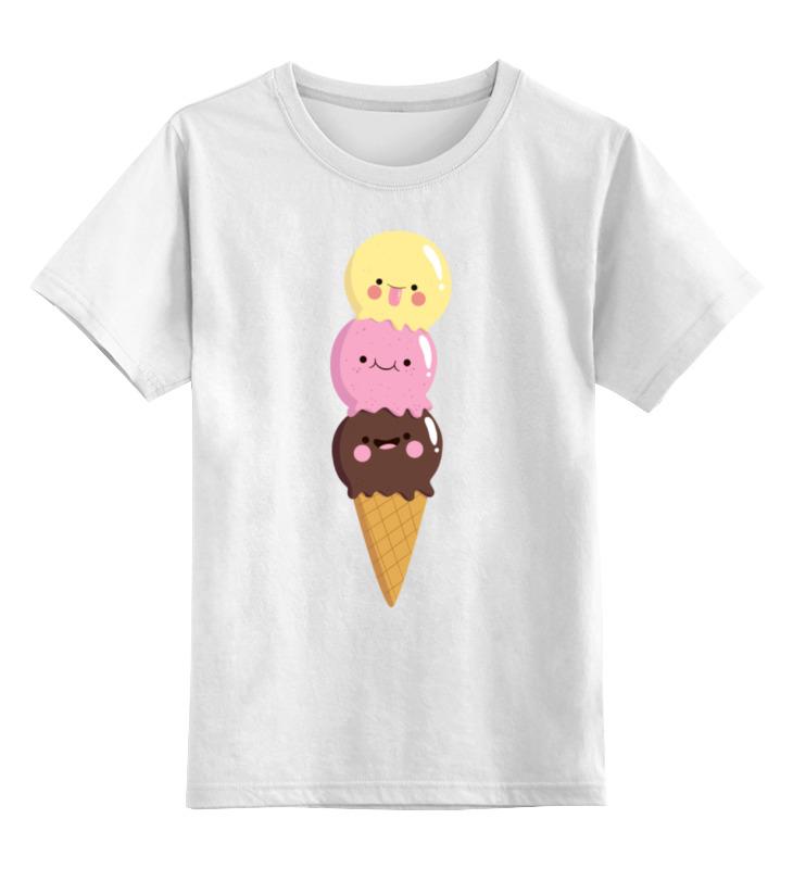 Детская футболка классическая унисекс Printio Summer time 2017 new pattern small children s garment baby twinset summer motion leisure time digital vest shorts basketball suit