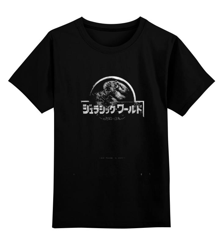 цены Детская футболка классическая унисекс Printio Jurassic world / парк юрского периода
