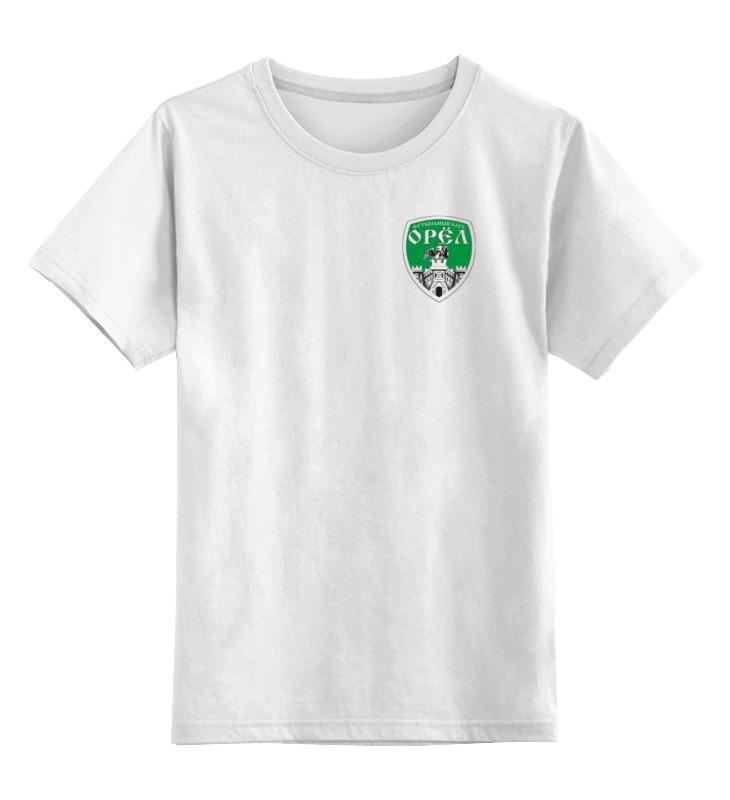 Детская футболка классическая унисекс Printio Фк орел детская мебель орел