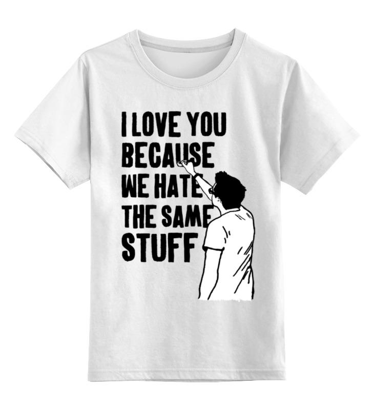 Детская футболка классическая унисекс Printio Я люблю тебя детская футболка классическая унисекс printio я люблю тебя