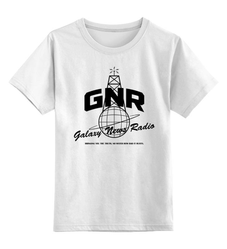 Детская футболка классическая унисекс Printio Fallout. galaxy news radio лонгслив printio fallout galaxy news radio