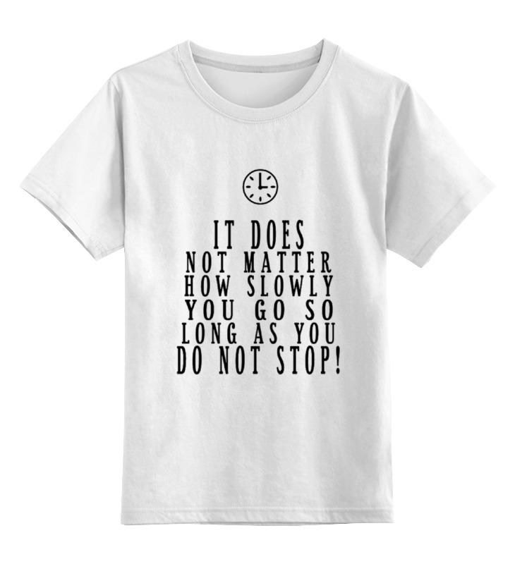 Детская футболка классическая унисекс Printio Время детская футболка классическая унисекс printio ты моя мамочка