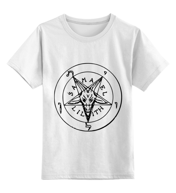 Детская футболка классическая унисекс Printio Печать бафомета лонгслив printio печать бафомета 2