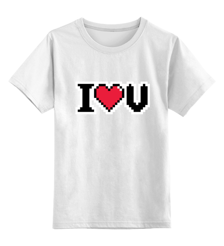 Детская футболка классическая унисекс Printio Я люблю тебя (8-бит) магнит овечка я тебя люблю step 1204490 page 8