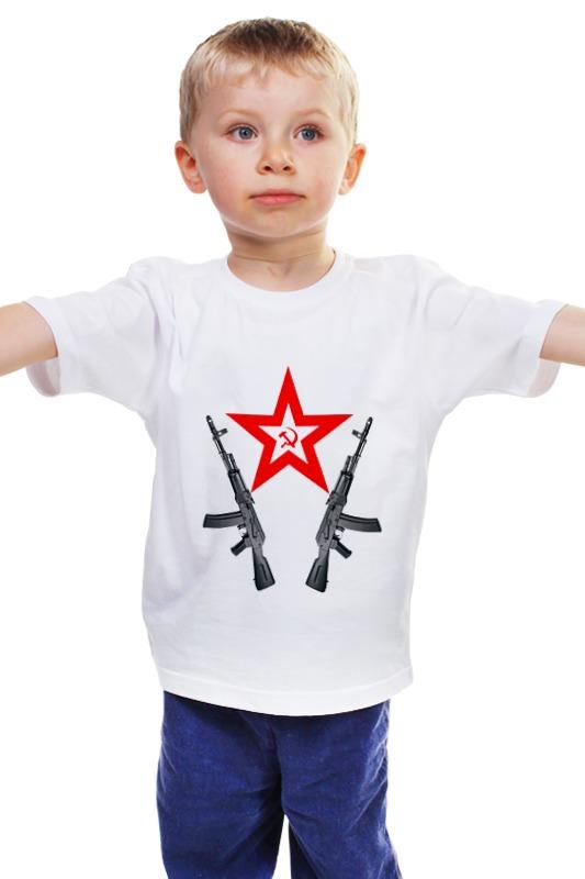 Детская футболка классическая унисекс Printio Redstar ak автомат калашникова пневматический в москве