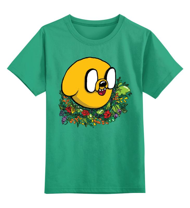 Детская футболка классическая унисекс Printio Джейк он пес футболка классическая printio муравьед с цветами