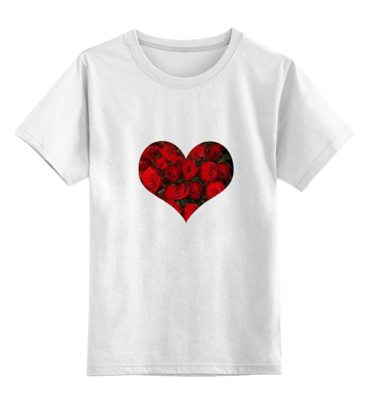Детская футболка классическая унисекс Printio Любовь... детская футболка классическая унисекс printio иди ты