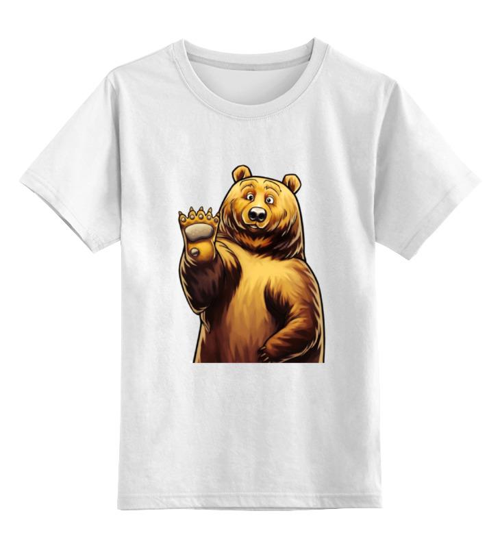 Детская футболка классическая унисекс Printio Привет мишка футболка для беременных printio мишка me to you