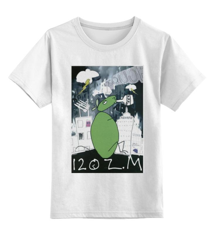Детская футболка классическая унисекс Printio Поллитровая мышь