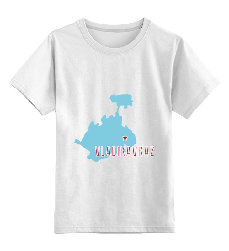 все цены на Детская футболка классическая унисекс Printio Республика северная осетия — алания. владикавказ онлайн