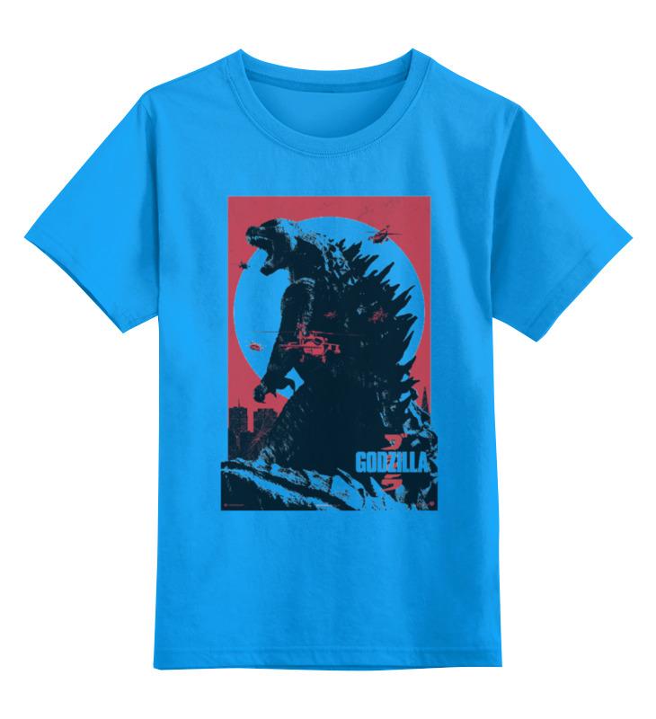 Детская футболка классическая унисекс Printio Godzilla gray детская футболка классическая унисекс printio godzilla white