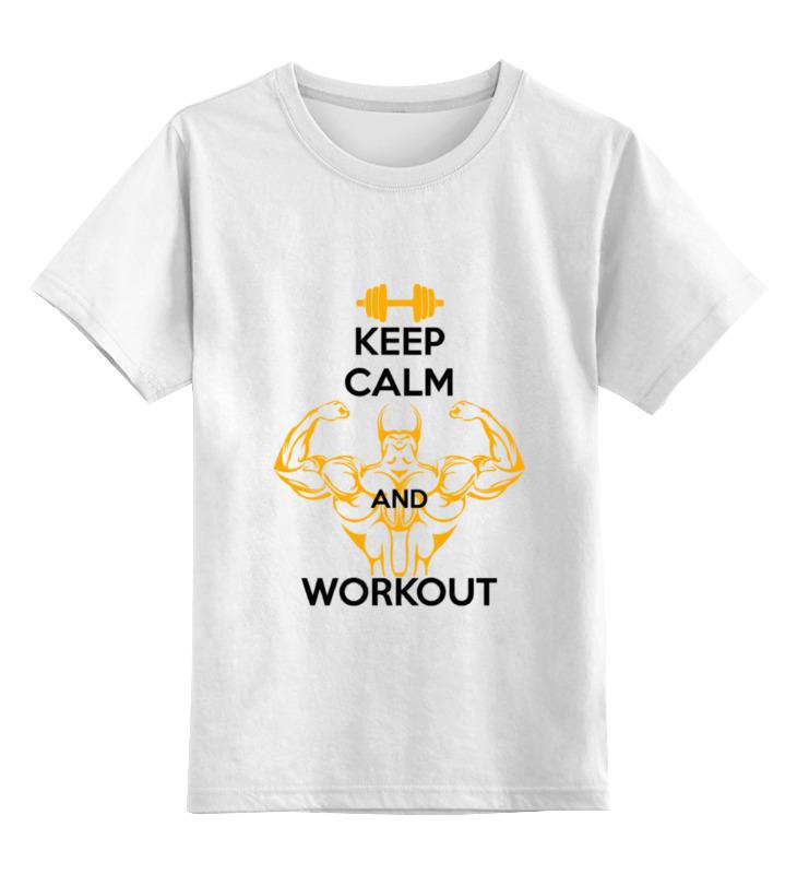 Детская футболка классическая унисекс Printio Keep calm and workout детская футболка классическая унисекс printio keep calm and love street workout