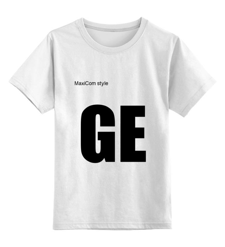 Детская футболка классическая унисекс Printio Ge гашаузкая фудболка лонгслив printio ge гашаузкая фудболка