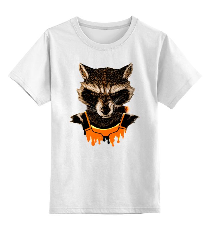 Детская футболка классическая унисекс Printio What's a raccoon? fashionable dual purpose water tobacco pipe cigarette holder smoking filter