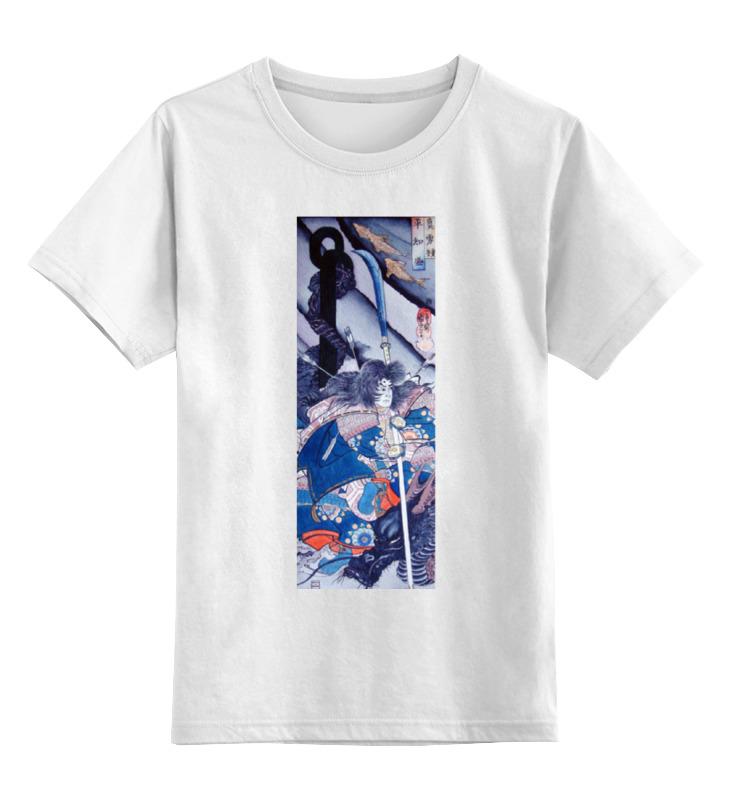 Детская футболка классическая унисекс Printio Отдых после битвы кайл иторр право битвы