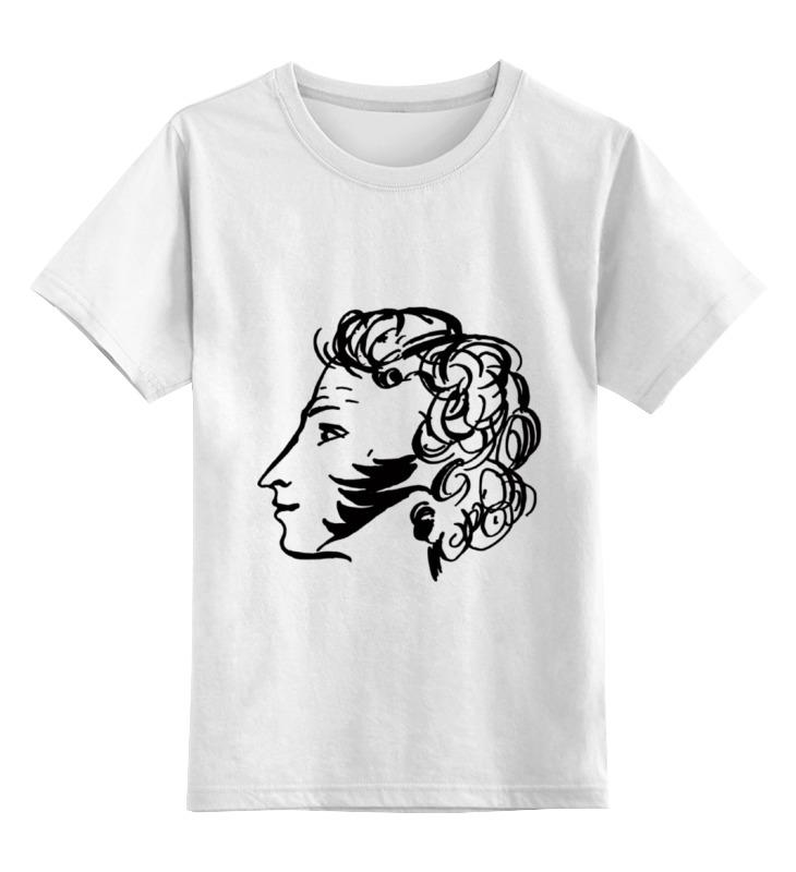 Детская футболка классическая унисекс Printio А.с. пушкин владимир новиков пушкин