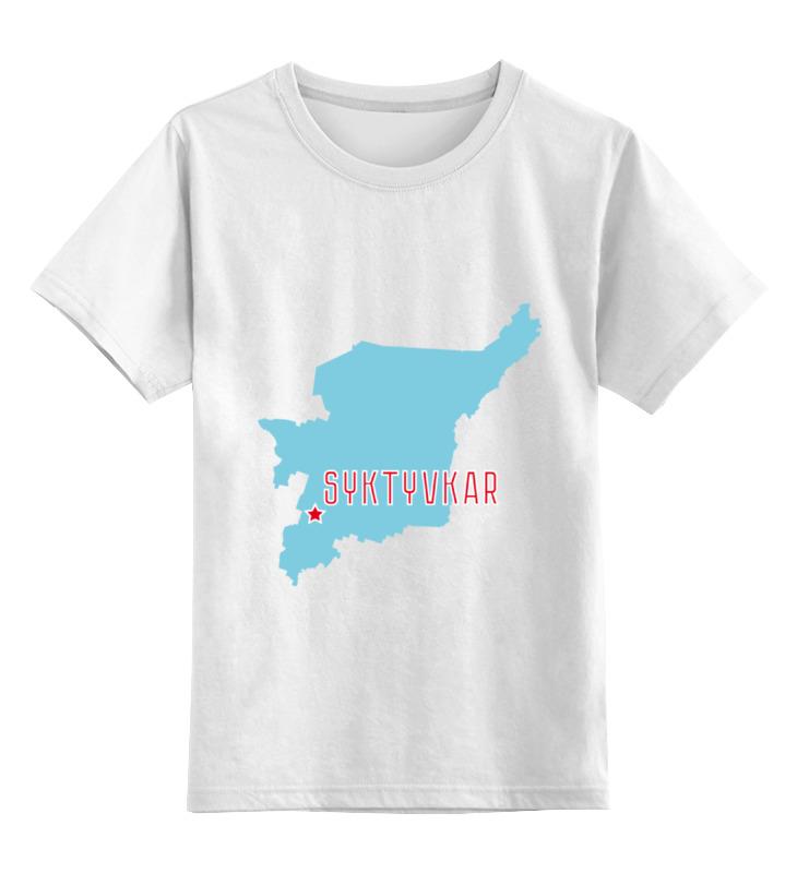 Детская футболка классическая унисекс Printio Республика коми. сыктывкар