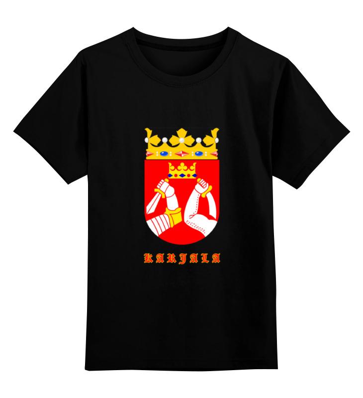 Детская футболка классическая унисекс Printio Карелия детская национальная литература карелии