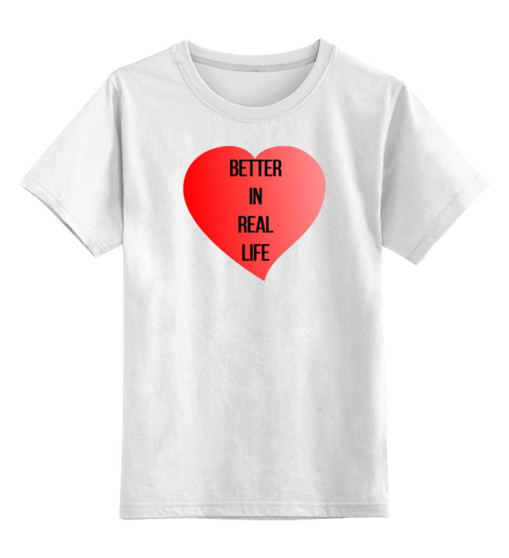 Детская футболка классическая унисекс Printio Instagram детская футболка классическая унисекс printio no kangaroos in austria