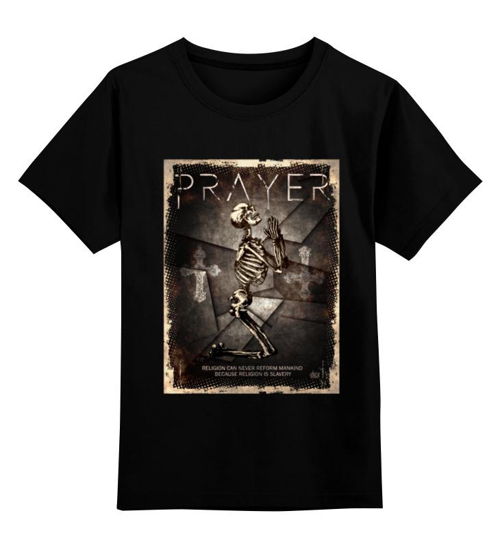 Детская футболка классическая унисекс Printio Prayer \ religion can never reform mankind... postal reform